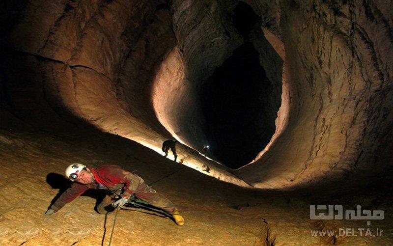 غارهای خطرناک