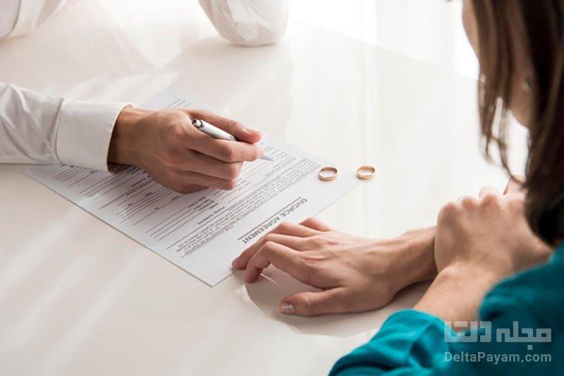 تقسیم اموال در طلاق