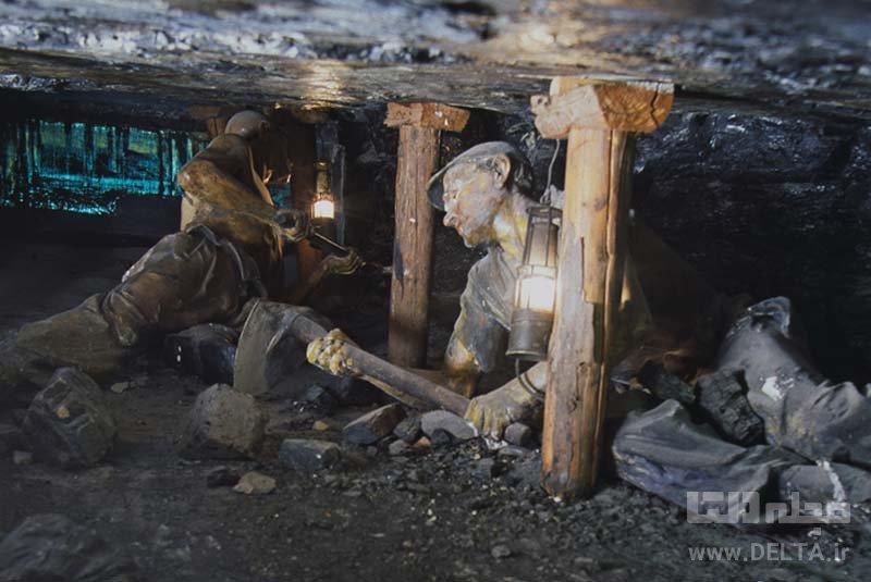 معادن زیرزمینی در موزه آلمان جاذبه های مونیخ
