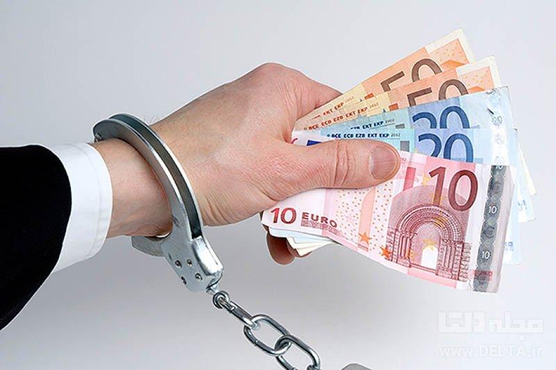 مجازات پولشویی