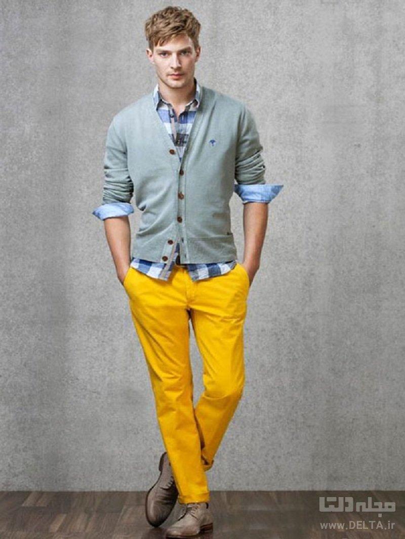 ست رنگ زرد و آبی