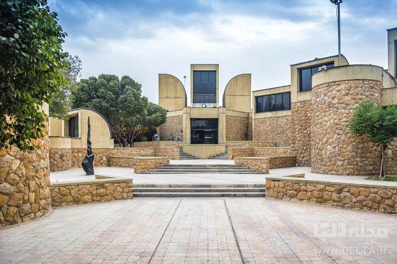 نمای بیرونی موزه هنرهای معاصر