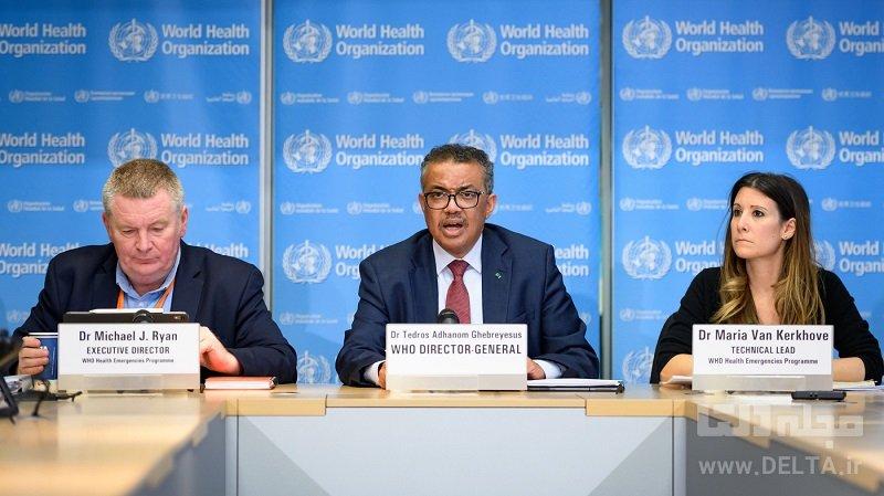 سازمان بهداشت جهانی