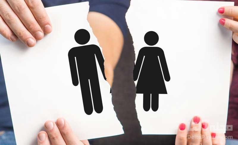 طلاق به علت عدم پرداخت نفقه-ضمانت اجرا