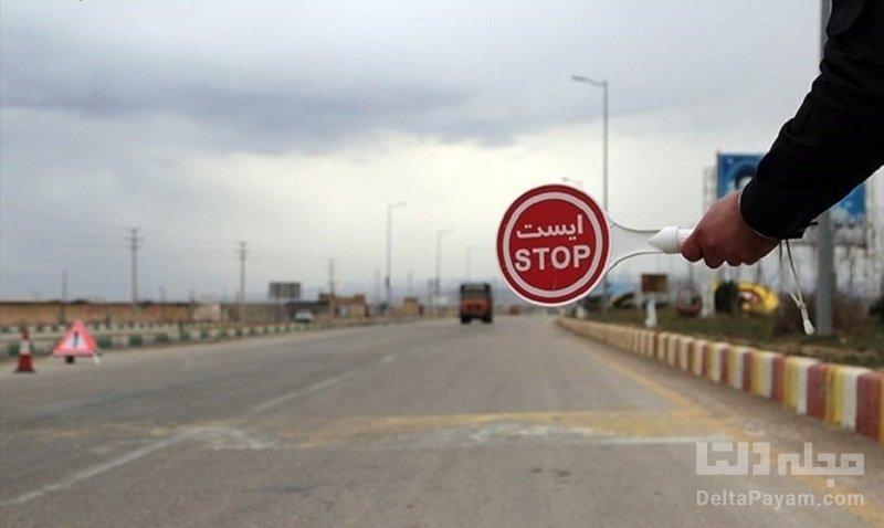 بازرسی خودرو، قانونی یا غیرقانونی