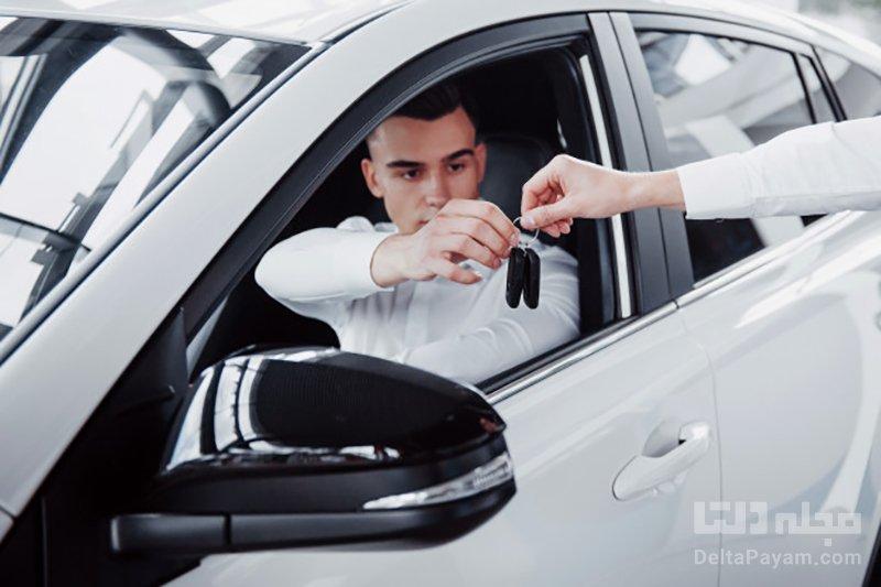 خرید خودرو دست دوم