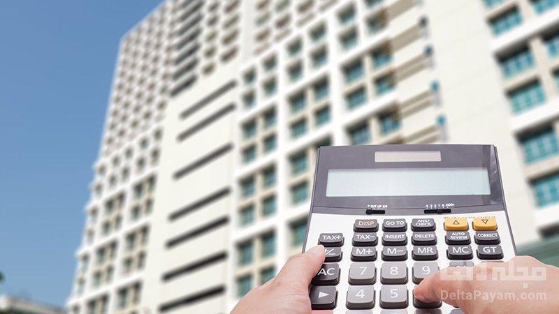 عدم پرداخت شارژ ساختمان