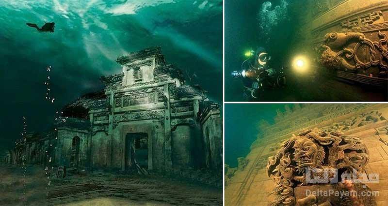شهرهای زیر آب رفته