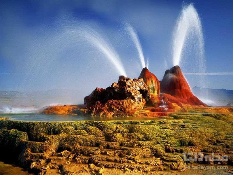 حوضچههای فواره فلای گیزر