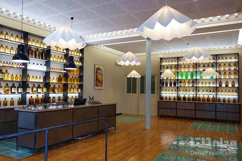 موزه عطر