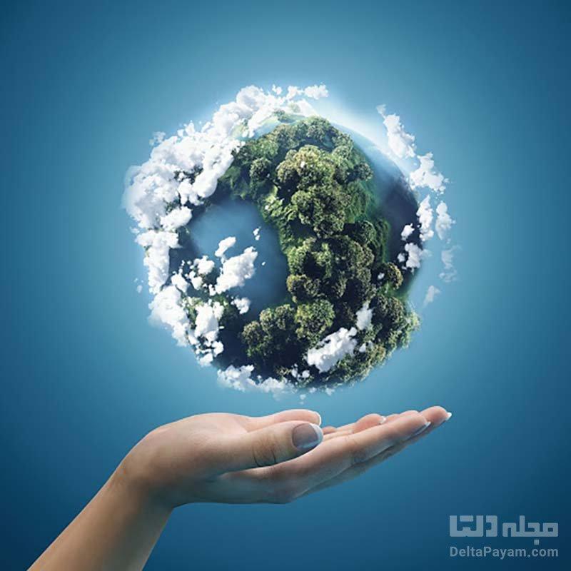 حفظ سلامت زمین