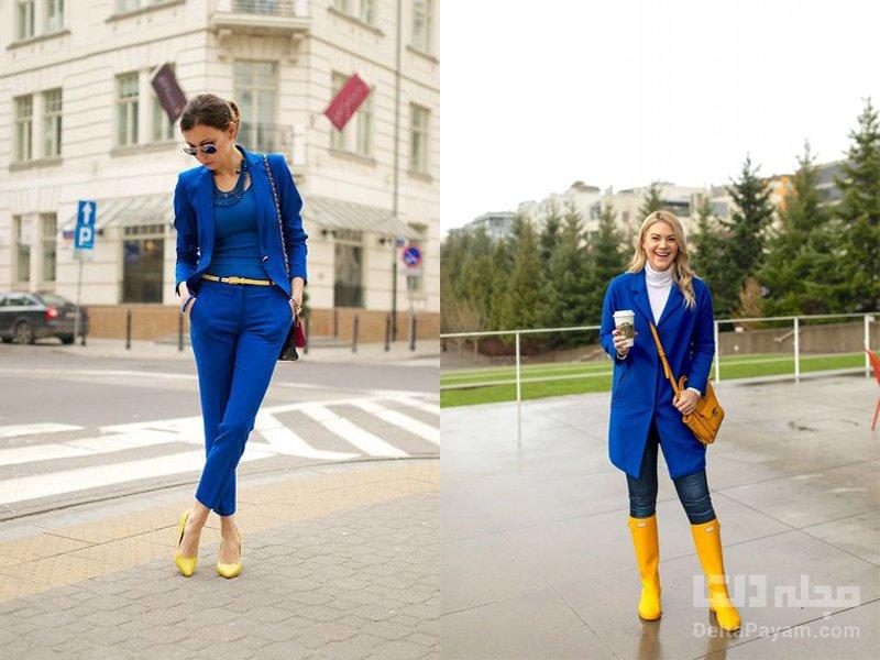 آبی و زرد