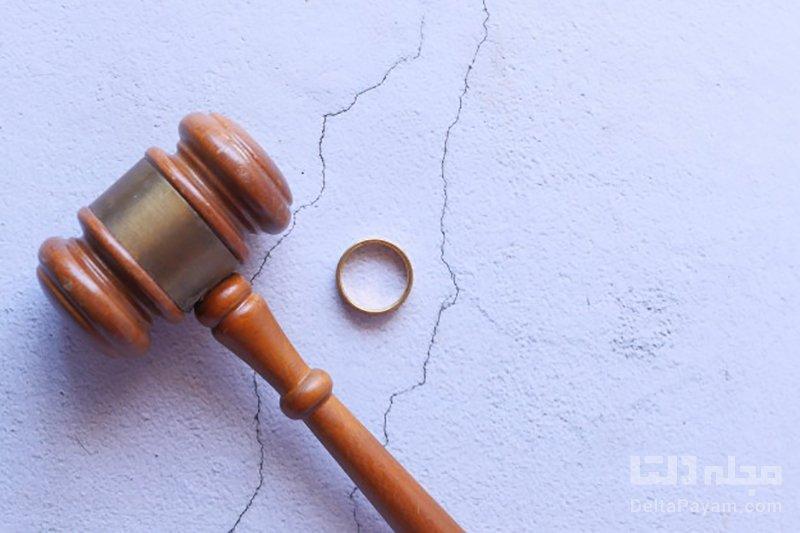 ازدواج و طلاق صوری در قانون