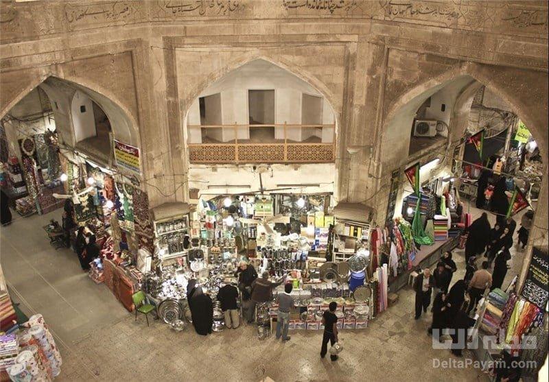 بازار قیصریه