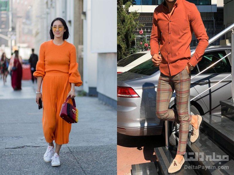 تاثیر لباس نارنجی