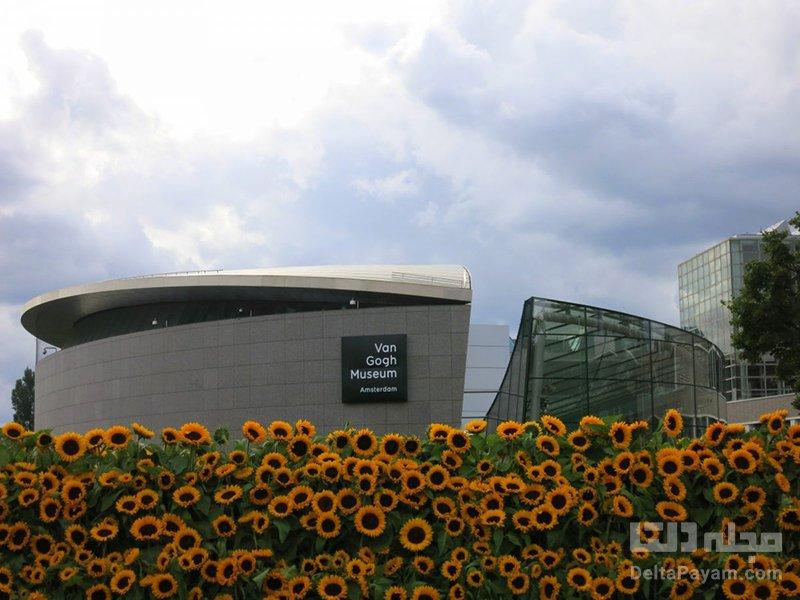 جاذبه های آمستردام موزه ون گوگ