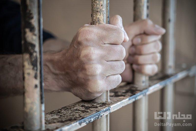 مجازات جرم اخاذی