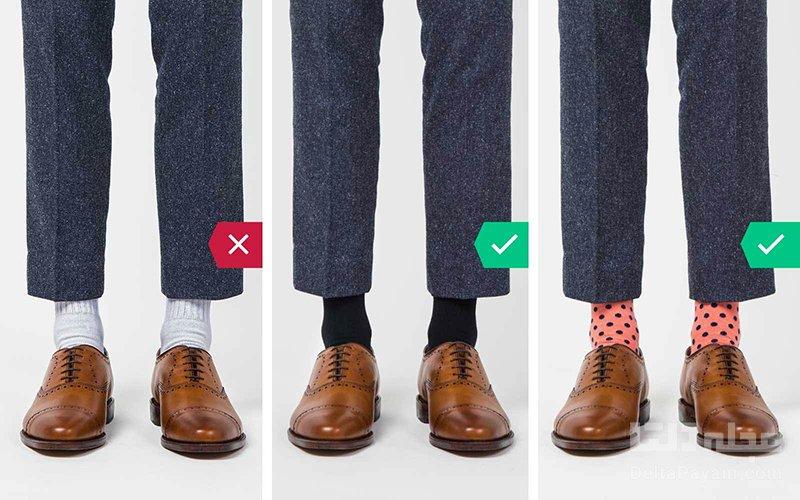 اشتباهات مردان در زمینه پوشش جوراب