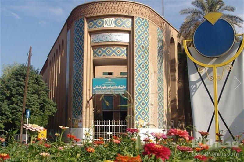 دانشگاه سه گوش تاريخچه دانشگاه سهگوش