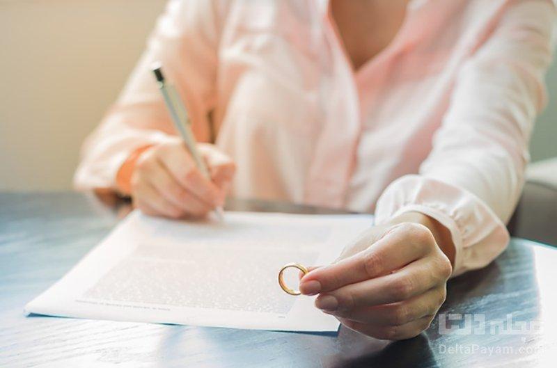 طلاق به دلیل نازایی