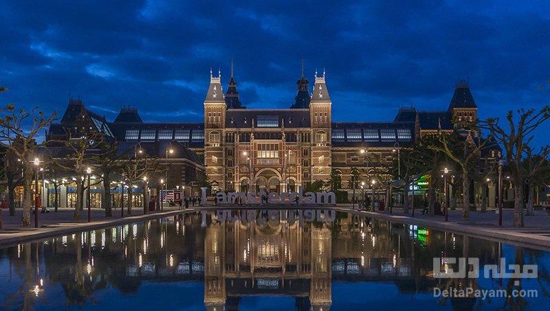 موزه ملی آمستردام جاذبه های آمستردام