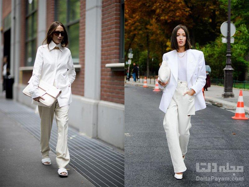 چه بپوشیم تا شیک دیده شویم سفید