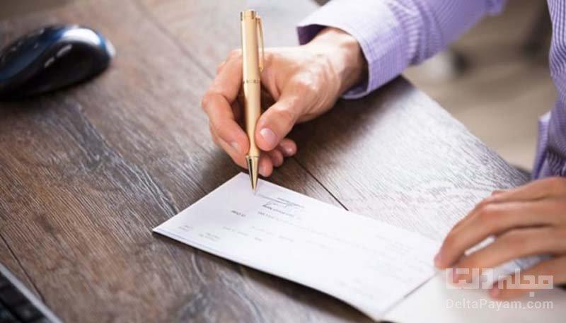 تنظیم چک ضمانت تخلیه