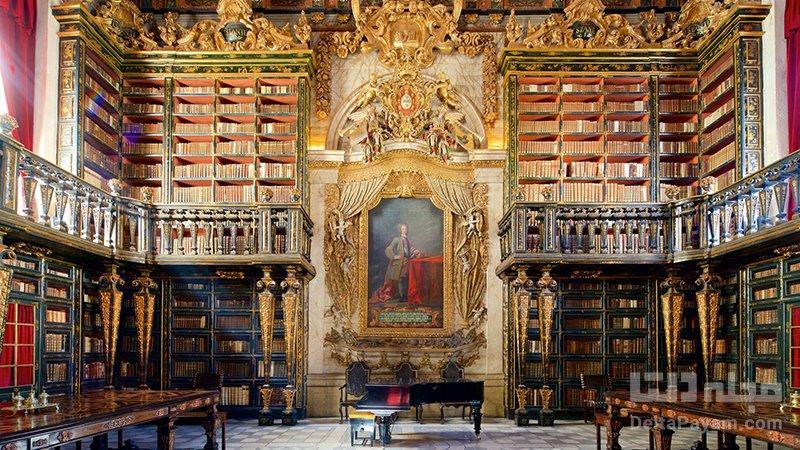 کتابخانه جوانینا گردش در پرتغال