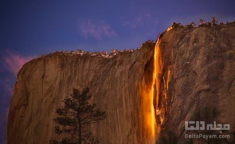آبشار آتش