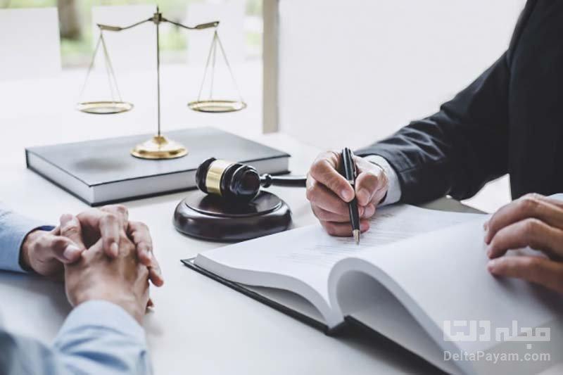 اموال غیر قابل توقیف در قانون