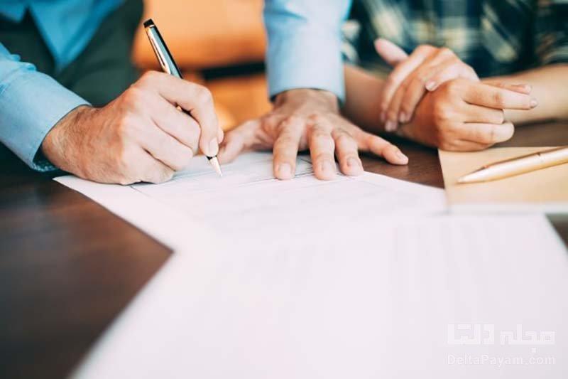 مجازات جعل امضا در قولنامه