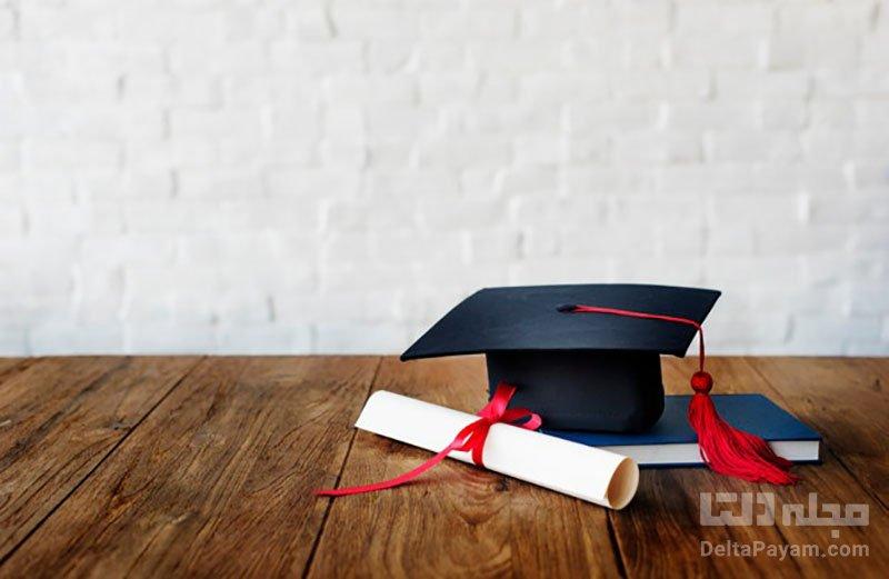 مجازات جعل مدرک تحصیلی