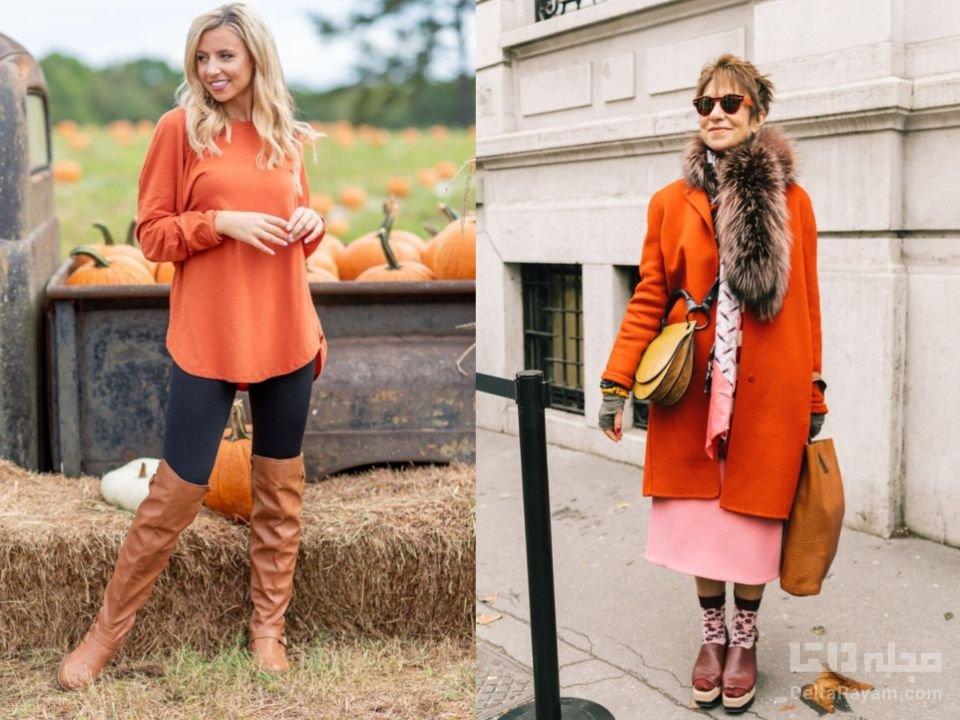 رنگ های پاییزی لباس امسال نارنجی