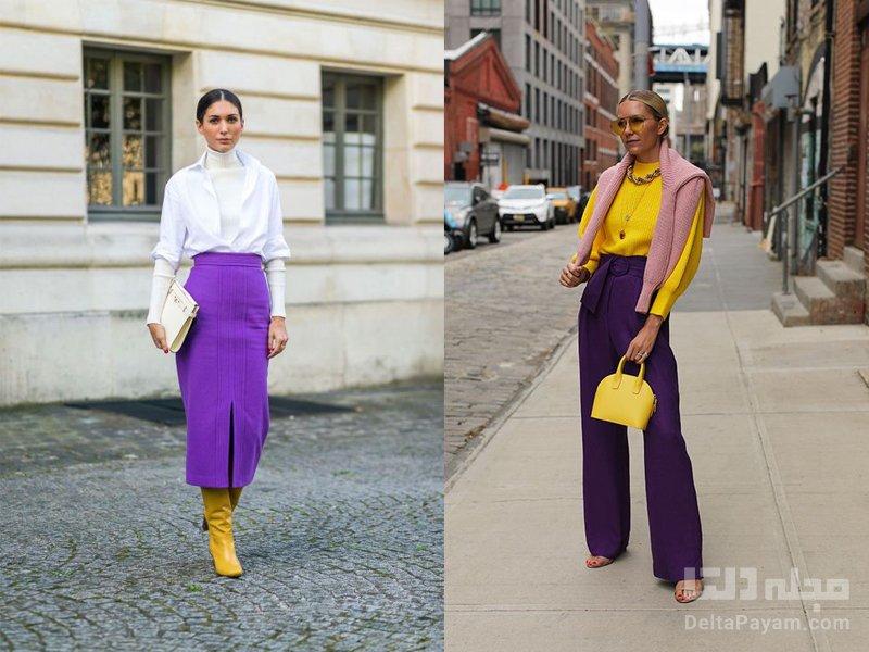 زرد را با چه لباسی ست کنیم بنفش