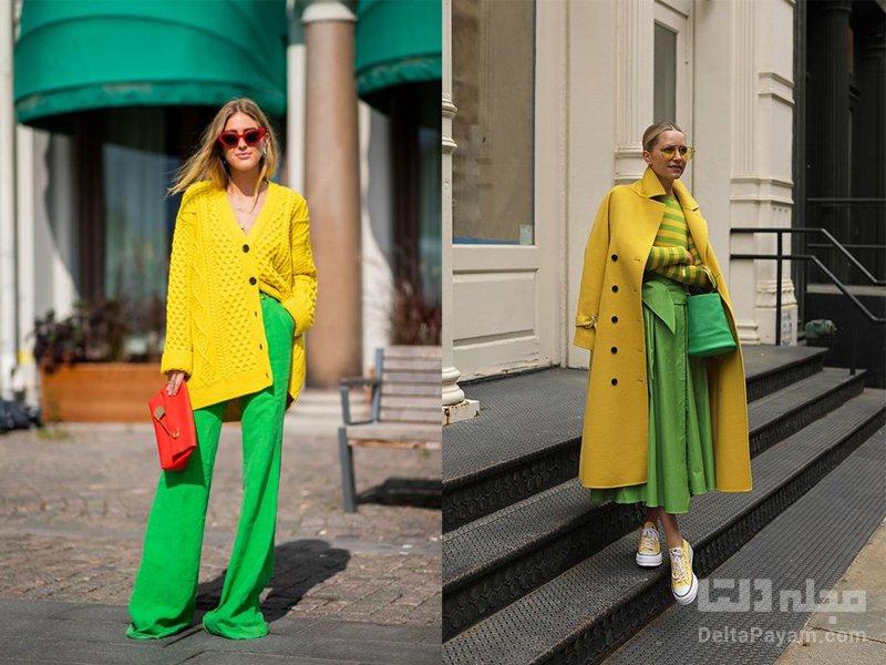 زرد را با چه لباسی ست کنیم سبز