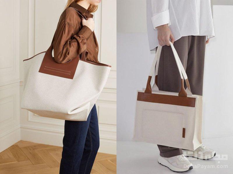 کیف بزرگ