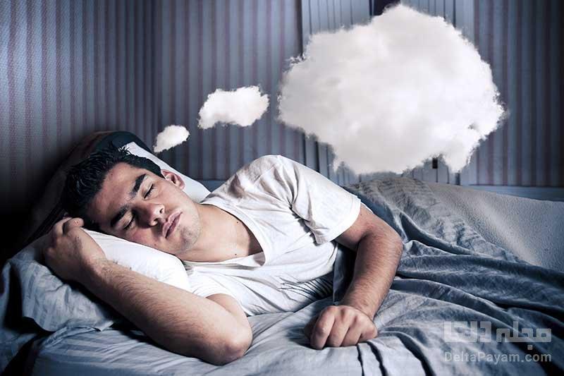 واقعیتهای جالب و شنیدنی در مورد رویاها و خواب ها
