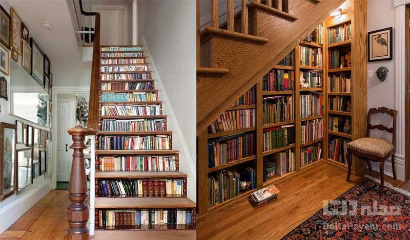 کتاب خانه