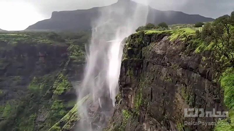 آبشار معکوس