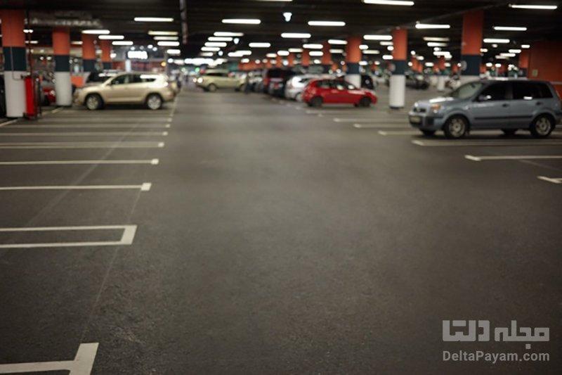 پارکینگ آپارتمان
