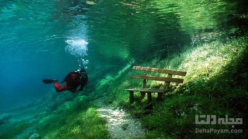 پارک زیر آب