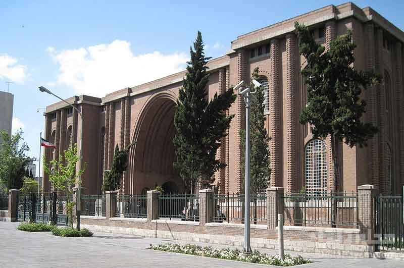 موزه ملی ایران توسط آندره گدار