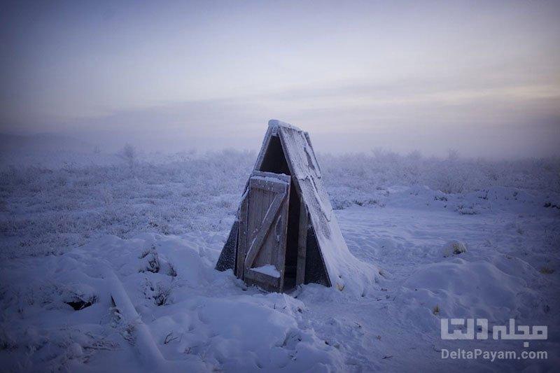 سردترین نقطه قابل سکونت زمین