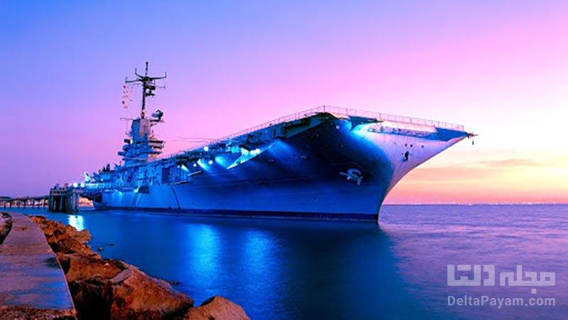 کشتی لکسینگتن