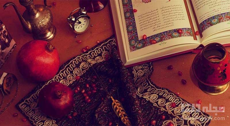 شب یلدا، طولانی ترین شب سال