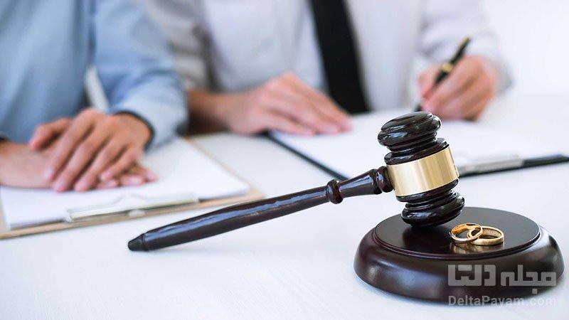 شرایط دادخواست طلاق از طرف زن