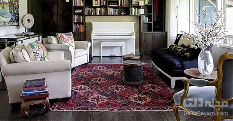 فرش ایرانی در خانه های مدرن