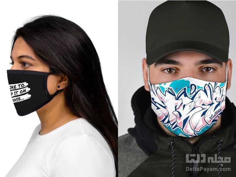 ماسک طرحدار استایل