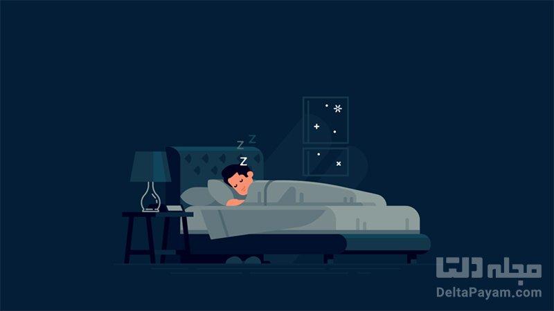 حقایقی درباره خواب دیدن