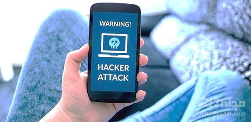 تشخیص هک تلفن همراه